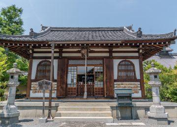 TST Japón